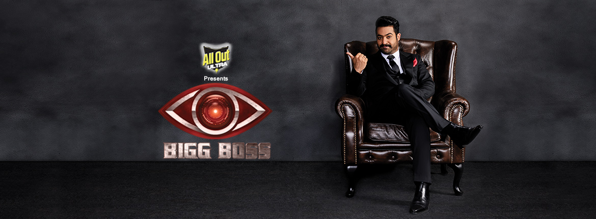BIGG BOSS TELUGU FULL EPISODE 21 _PART2 - bigg boss full episodes