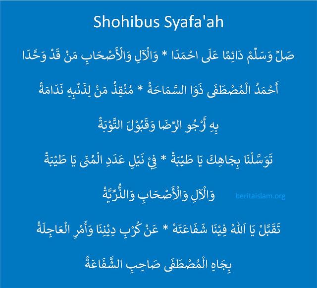 teks Arab Sholli Wa Sallim Daiman Al Ahmada