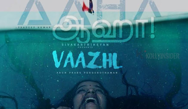 Sivakarthikeyan released 'Vaazhl' - 'Aaha' single track [Video]