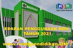 Surat Edaran Aplikasi RDM Tahun 2021