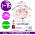 J-15 ! 11e édition des PORTES OUVERTES DES ARTISTES DU 16E ET EXPOSITION COLLECTIVE SEIZIEM'ART - 8-9-10 OCTOBRE 2021