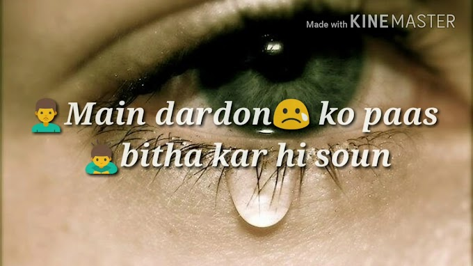 Heart touching status - Main dardon ko paas bitha kar hi soun - whatsapp video status