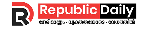 Republic Daily
