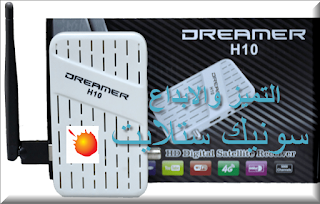 احدث ملف قنوات Dreamer h10