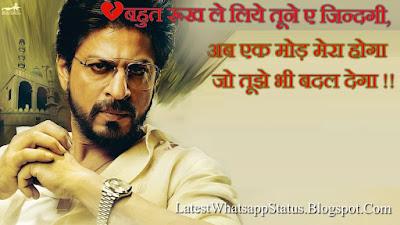 Attitude Status on Pyar Ishq Mohabbat or Dhokha