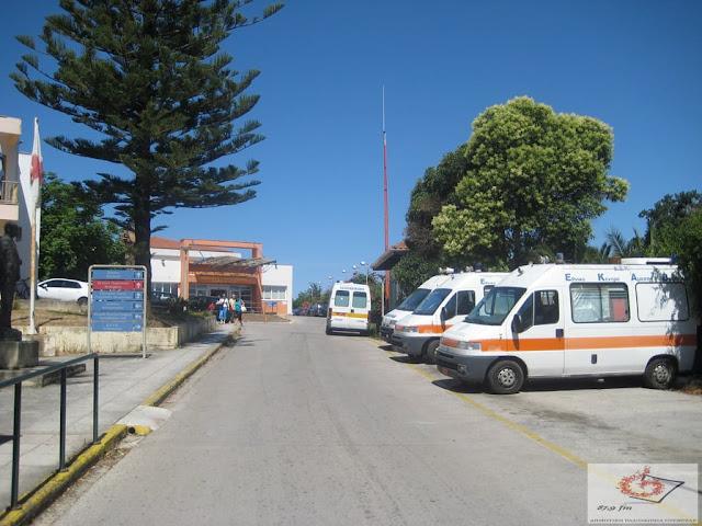 Πρέβεζα: Πρόσληψη Δύο Γιατρών Με Τριετή Θητεία Στο Νοσοκομείο Της Πρέβεζας