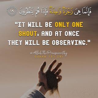 Quran Verse In english Pics