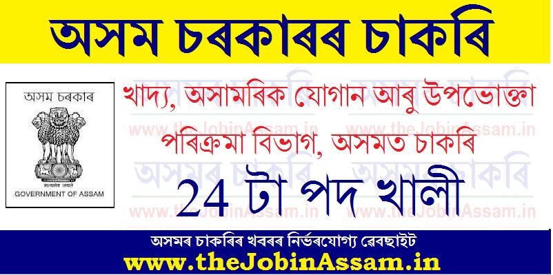 Food, Civil Supplies & Consumer Affairs Department, Assam