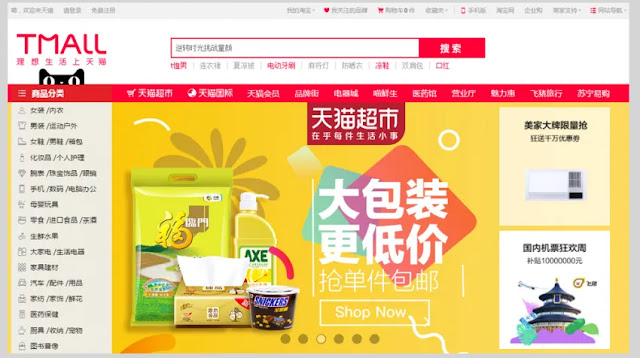 What is Tmall and How Can You sell goods to Chinese Customers?