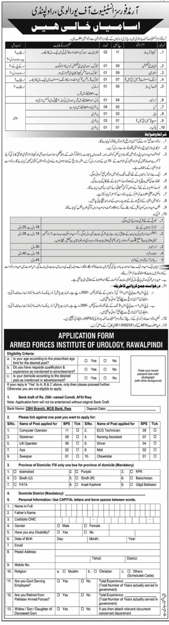 Armed Forces Institute Of Urology AFIU Jobs 2021 in Pakistan - Armed Forces Institute of Urology AFIU Jobs in Rawalpindi 2021