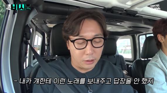 탁재훈이 비트코인 추천해준 지인한테 보낸 노래 - 꾸르