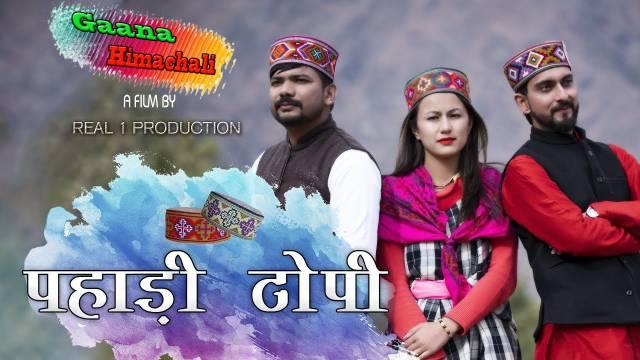 Pahadi Topi Song mp3 Download - Ankit Shandilya