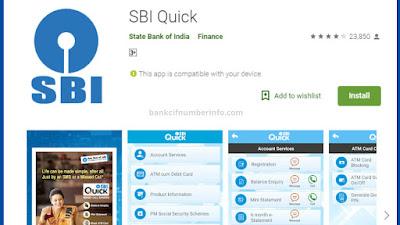 Download SBI Quick