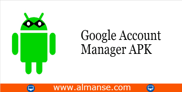 Download Google Account Manage APK