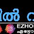 Broadcast Engineering Consultants India Limited (BECIL) Job Vacancies 2020