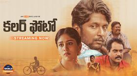 Aha Free Telugu Movies - Aha Exclusive Original Video Shows Watch on Aha OTT