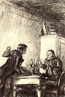"""Какое имя героя Достоевского означает """"пурпурный""""?"""