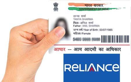 How to Link Aadhaar with RELIANCE Mobile Number Online