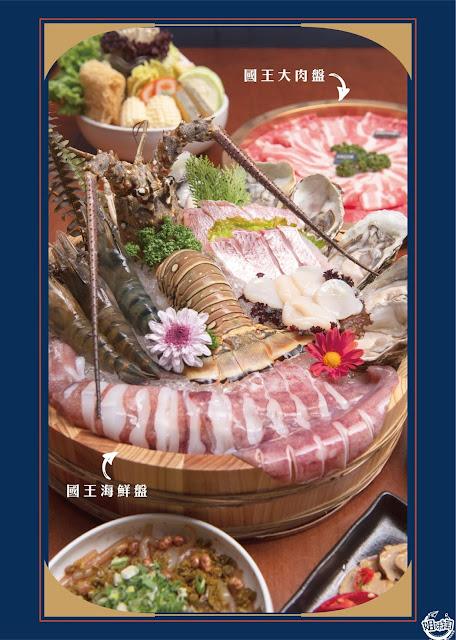聚梧桐臻品麻辣鍋物菜單