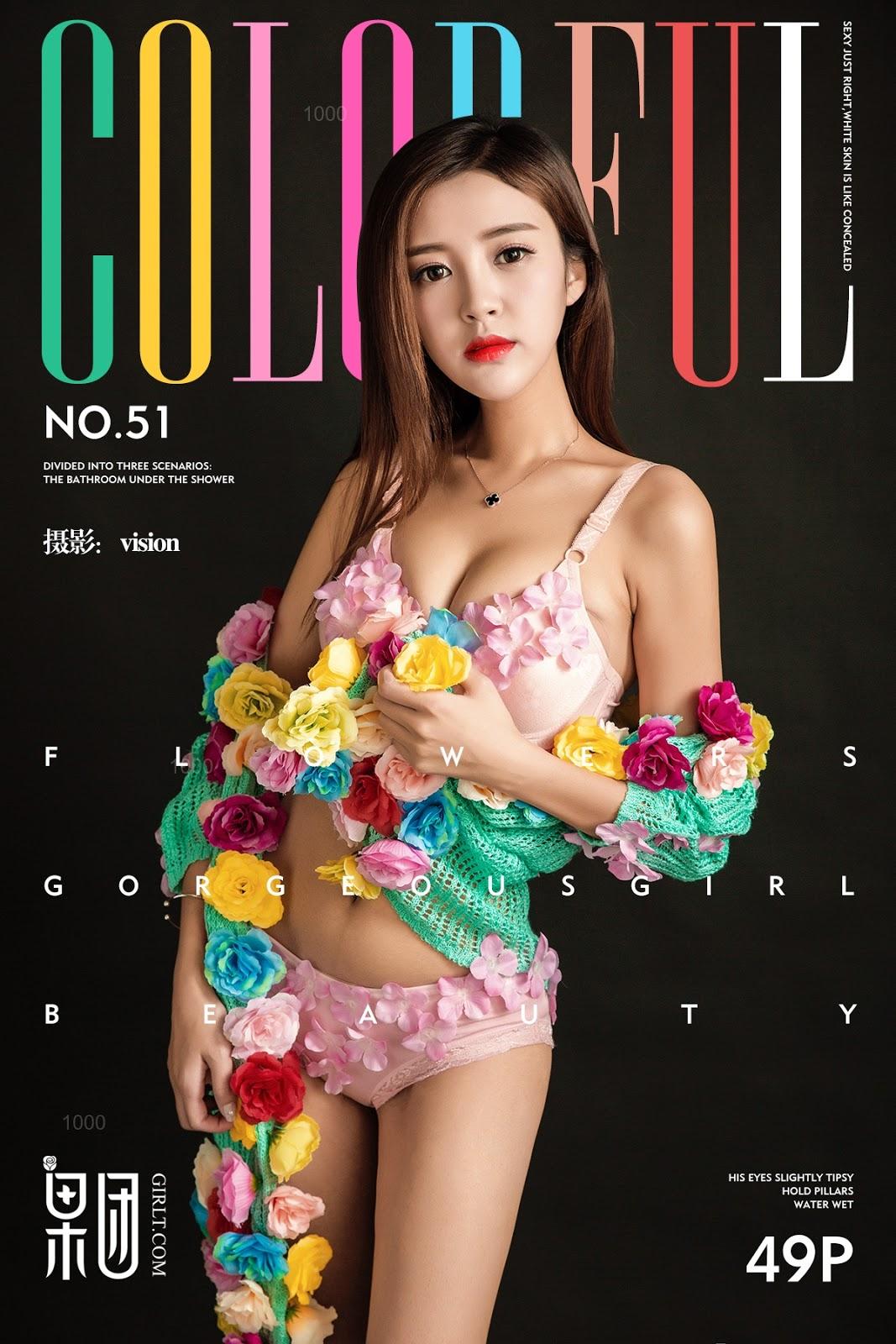 GIRLT No.051
