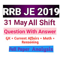 RRB JE 31 MAY 2019 All Shift  ( CBT 1) Question with Answer