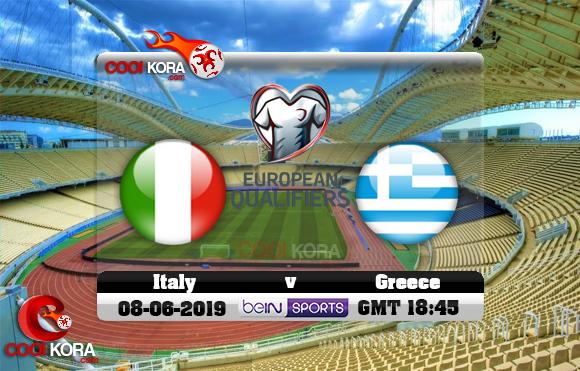 مشاهدة مباراة اليونان وإيطاليا اليوم 8-6-2019 تصفيات يورو 2020