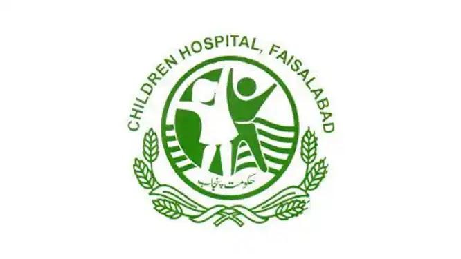 Children Hospital Jobs in Faisalabad 2021 Advertisement