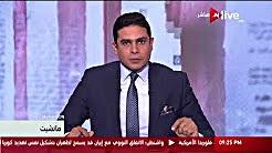 برنامج مانشيت حلقة السبت 9-9-2017 مع محمد الشاذلى و قراءة في أبرز عناوين الصحف المصرية والعربية والعالمية