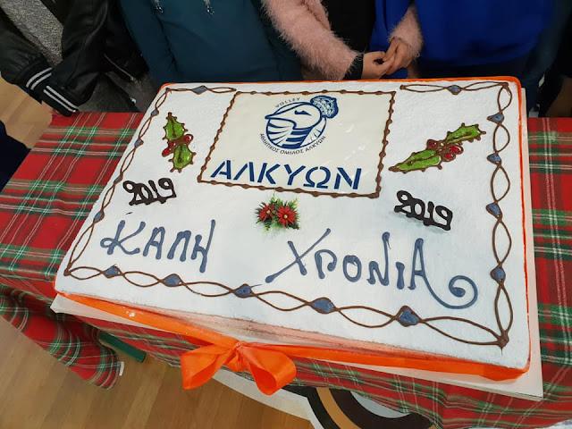 Παρουσία Κωστούρου η Αλκυών Ναυπλίου έκοψε την Πρωτοχρονιάτικη πίτα της