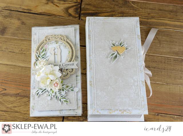 Ślubna kartka z wiązanym pudełkiem