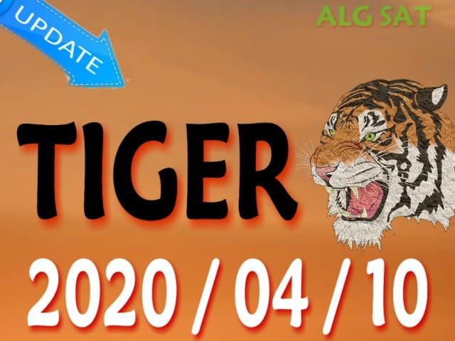 تايغر - TIGER- ¨جديد TIGER- اجهزة TIGER