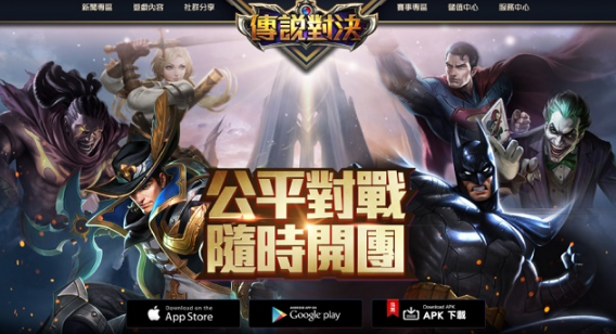 Download AOV Server Thailand