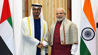 1- PM Modi will be honoured with UAE highest national award- 'the order of Zayed'