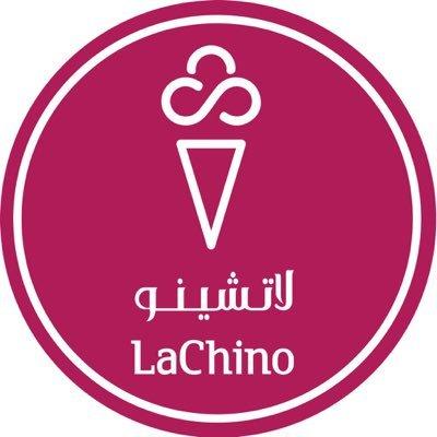 أسعار منيو ورقم وعنوان محل لاتشينو آيسكريم  Lachino Ice Cream