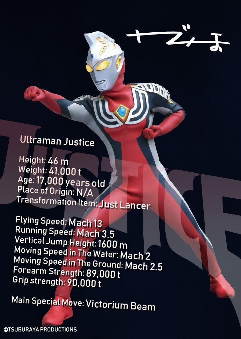 【情報】10/24更新: ULTRA GALAXY FIGHT 最新消息:本期figure王雜誌圖 @燃えろ!!特攝魂 哈啦板 - 巴哈姆特
