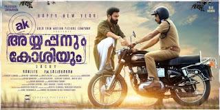 Ayyappanum Koshiyum Full Movie Download