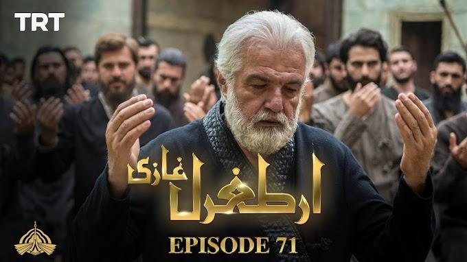 Ertugrul GhaziUrdu | Episode 71 | Season 1