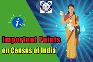 Mascot of Census of India 2021 | Census of India