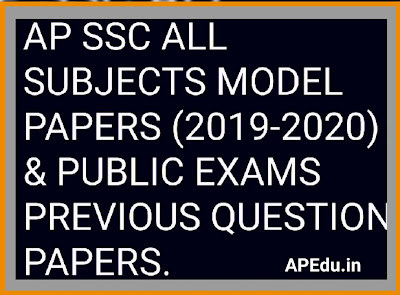 AP SSC ALL SUBJECTS MODEL PAPERS (2019-2020) & PUBLIC EXAMS PREVIOUS QUESTION PAPERS