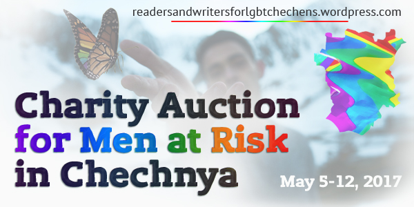 charity auction banner