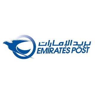 وظائف بريد الامارات في عدة تخصصات emirates post jobs