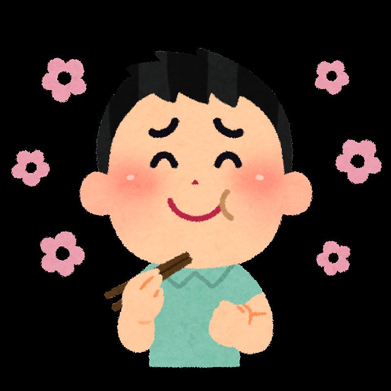 イラスト お金のイラスト 無料 : ... ご飯を食べる男の子のイラスト