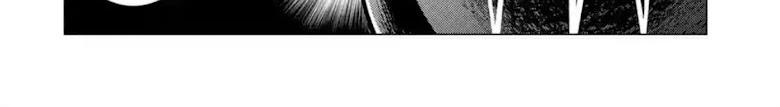 Tensei Kenja no Isekai Life - หน้า 52