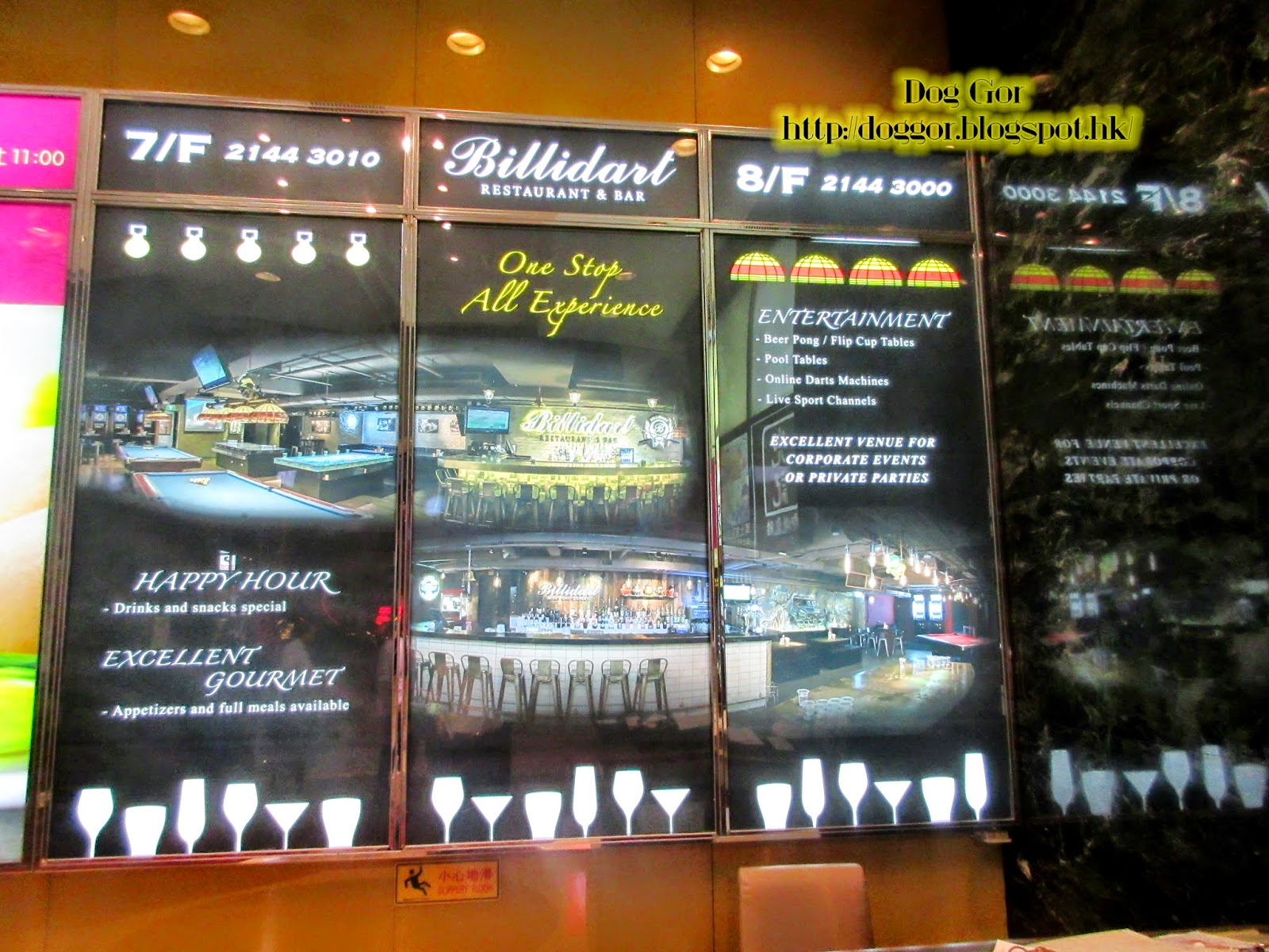 Billidart Restaurant Bar