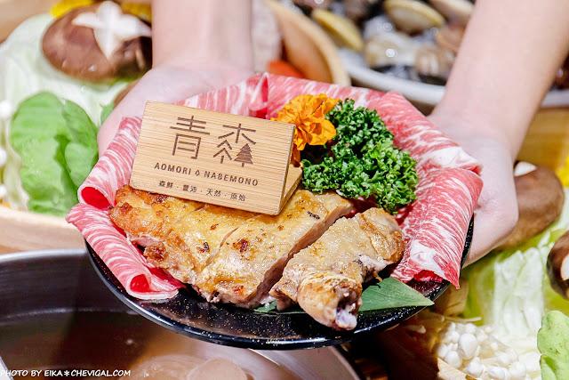MG 7671 - 熱血採訪│青森鍋物,台中火鍋88顆蛤蠣聚寶盆只送不賣!當月壽星再送肉蛋糕!(已歇業)