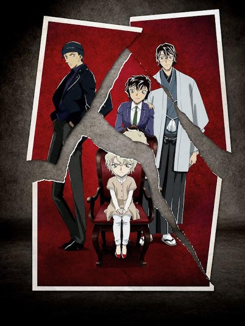 Detective Conan: Hiiro no Dangan (Detective Conan: The Scarlet Bullet)