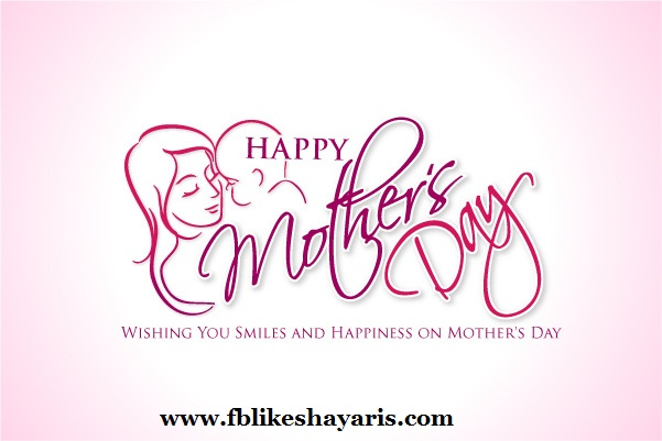 Top Mother's Day Messages in Hindi - Maa Shayari This { Mother Day } 2017