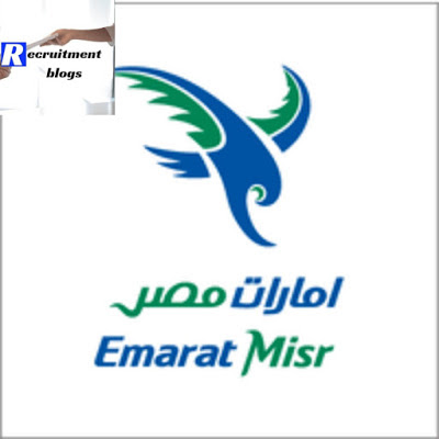 Application Support Specialist At Emarat Misr Petroleum Products Cairo, Egypt