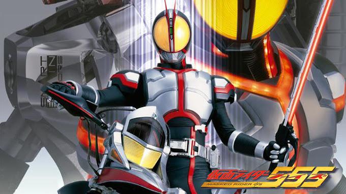 Kamen Rider 555 (Faiz) Episode 1 - 50 Tamat Subtitle Indonesia