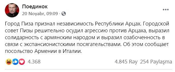 Пост Соловьева о признании Пизы республики Арцах и смешные комментарии азербайджанцев
